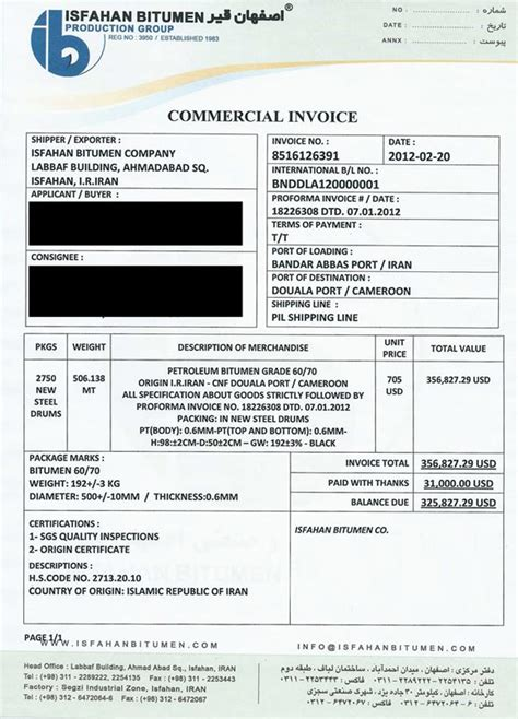 Commercial Invoice|Contracts Terms & Documents